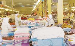 denizlide-tekstil